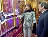 Ms. Kashmala Tariq attended an exhibition organized by Kazakhstan Embassy